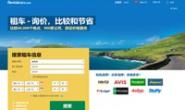 Rentalcars.com中国:世界上最大的在线汽车租赁服务