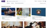 StubHub希腊:购买体育赛事、音乐会和剧院门票