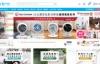 香港网购电器及电子产品:友和 YOHO