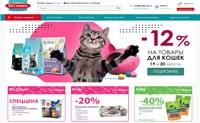 俄罗斯宠物用品商店:Бетховен