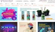 俄罗斯有趣和原创礼物网上商店:MagicMag