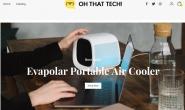 最新的小工具和卓越的产品设计:Oh That Tech!