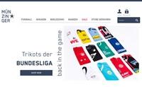 运动鞋、足球鞋和慕尼黑球衣:Sport Münzinger