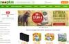 zooplus意大利:在线宠物商店