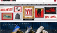 德国最大的网上足球商店:11teamsports