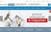 俄罗斯在线手表和珠宝商店:AllTime