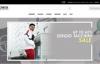 德国最新街头服饰网上商店:BODYCHECK