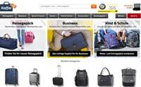 德国大型箱包和皮具商店:Koffer