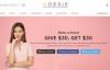 澳大利亚二手奢侈品网站:Modsie
