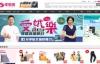 台湾三立电视电商平台:电电购