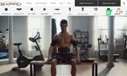 SIXPAD智能健身仪英国官网:革命性的训练装备品牌