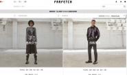 Farfetch国际:奢侈品牌时尚购物平台