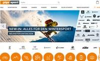 奥地利体育网上商店:Gigasport
