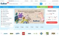 俄罗斯儿童玩具商店:Gulliver Toys