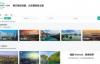 Kiwi.com中国:找到特价机票并发现新目的地