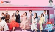 湖南卫视在线视频媒体平台:芒果TV