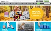 西班牙购买行李箱和背包网站:Maletas Greenwich