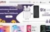 西班牙手机和配件市场:MarketPhones