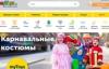 俄罗斯玩具、儿童用品、儿童服装和鞋子网上商店:MyToys.ru