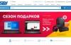 俄罗斯电子产品、计算机和家用电器购物网站:OLDI