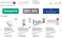俄罗斯在线水暖商店:Perfecto.ru