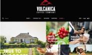 火山咖啡:Volcanica Coffee