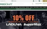 美国木工工具和用品商店:Woodcraft