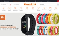 小米乌克兰网上商店:Xiaomi.UA