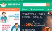 乌克兰在线药房:Аптека24