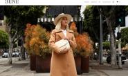 奢华的意大利皮革手袋:Bene Handbags