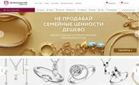 俄罗斯珠宝市场的领导者之一:Бронницкий ювелир
