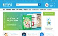 俄罗斯大型在线书店:Читай-город
