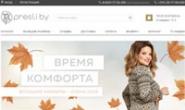 白俄罗斯女装和针织品网上商店:Presli.by