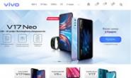 Vivo俄罗斯官方在线商店:中国智能手机品牌