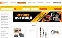 俄罗斯汽车零件和配件在线商店:CarvilleShop