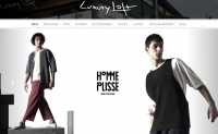 德国前卫设计师时装在线商店:Luxury Loft