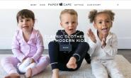 Paper Cape官网:美国婴儿和儿童服装品牌