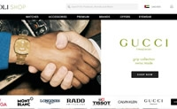 阿联酋手表和配饰购物网站:Rivolishop