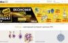 乌克兰第一的珠宝网上商店:Gold.ua
