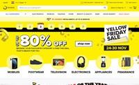 Noon埃及:埃及在线购物