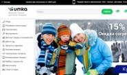 俄语地区最大的中国商品在线亚博app苹果亚博体育app苹果版之一:Umka Mall