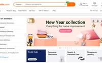 阿里巴巴英国:Alibaba英国