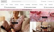 英国女性化妆品收纳和家具网站:Beautify