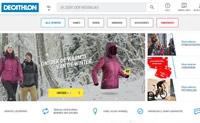 迪卡侬比利时官网:Decathlon比利时