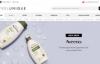 Feelunique澳大利亚:欧洲的化妆品零售电商