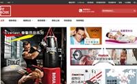香港家用健身器材、运动器材及健康美容仪器专门店:FitBoxx
