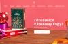 俄罗斯金苹果网上化妆品和香水商店:Goldapple