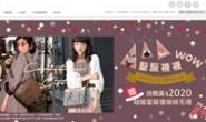 台湾专柜女包:KINAZ