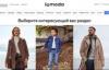 哈萨克斯坦最大的时装、鞋子和配饰在线商店:Lamoda.kz