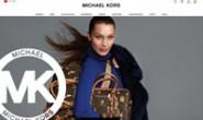 Michael Kors香港官网:美国奢侈品品牌